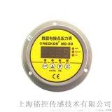 数显真空压力表数字真空压力表电接点真空表