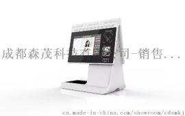 四川成都微信访客系统/访客预约 企业访客管理