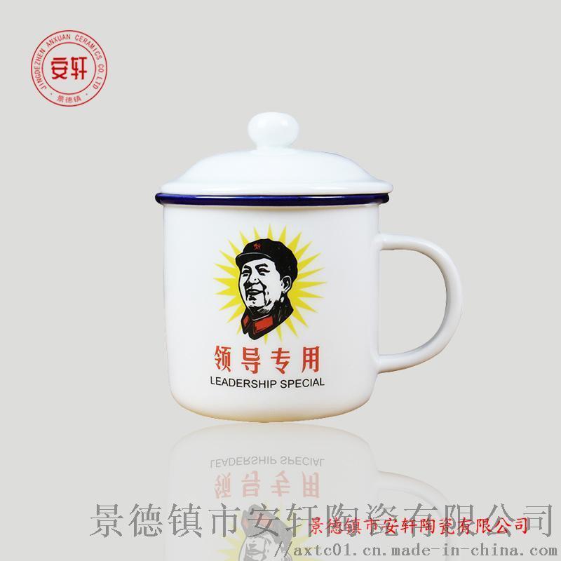 年终福利礼品茶杯定制