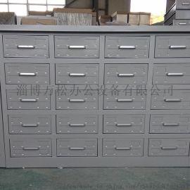 山東中藥櫃廠家直銷鋼制藥櫃不鏽鋼中藥櫃多鬥抽屜櫃