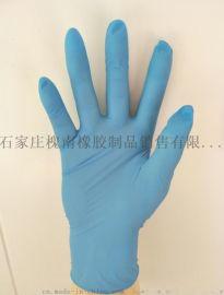 一次性丁腈手套、蓝色检查手套3.5G、9寸A级品美容美发电子行业