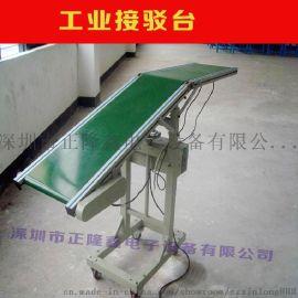 供应小型输送机 注塑机接驳台 皮带输送机