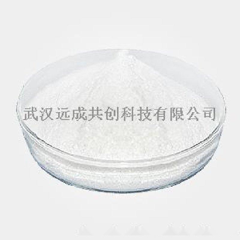 二甲基砜67-71-0化妆品抗衰老