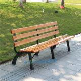 小区庭院塑木铸铝公园椅防腐木户外长椅室外长椅
