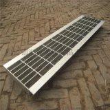 四川鋼格板溝蓋板廠家綿陽雨水排水溝蓋板玻璃鋼溝蓋板