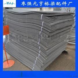 聚乙烯闭孔泡沫板L-600高铁填缝板L-1100黑色泡沫板