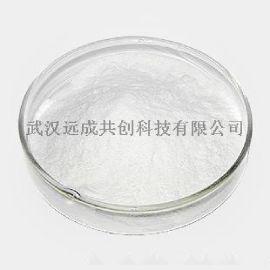 【厂家直销】碳酸锌 3486-35-9 硫化剂,补强剂现货供应