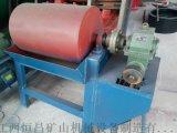 江西赣州实验室球磨机 小型粉磨设备厂家