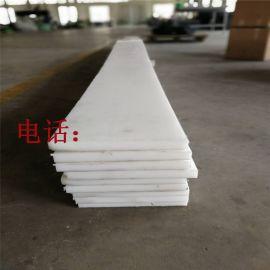 PE塑料耐磨板|高分子聚乙烯衬板|塑料板厂家