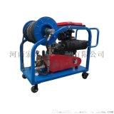 大功率高壓清洗機 工業管線超高壓清洗機 宏興