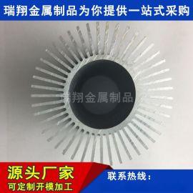 定制高密齿太阳花散热器 工矿灯散热器 太阳花散热器