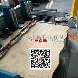 木工数控曲线锯床 全自动木工锯床厂家 木工机械直销