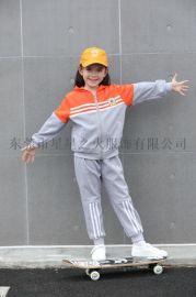 纯棉  款幼儿园园服时尚校服定做