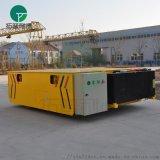 新乡定制蓄电池供电式平板车无轨胶轮