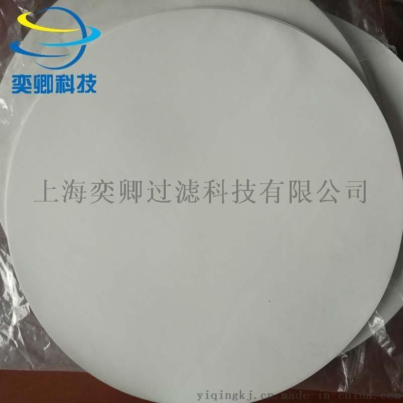 300滤膜 微孔滤膜 膜过滤器专用 大小 材质 精度可定 奕卿特价供应