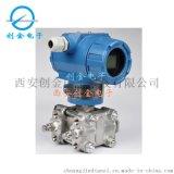 电容式差压变送器 HR-1151HP/ST3051DP/CECA/KD1151/WNK-3051AP参数可定制