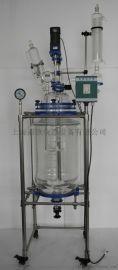 双层玻璃反应釜高质量真空夹套玻璃化学反应器
