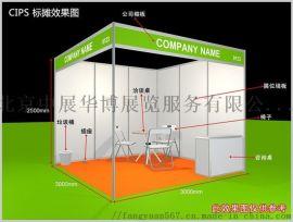 83届API中国国际医药原料药中间体包装设备