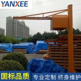 广州肇庆专业定制悬臂吊量大可优惠悬臂吊