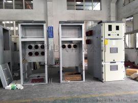上华电气KYN28-24中置柜24KV高压开关柜