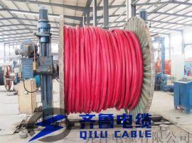 供应BV-10 齐鲁电缆