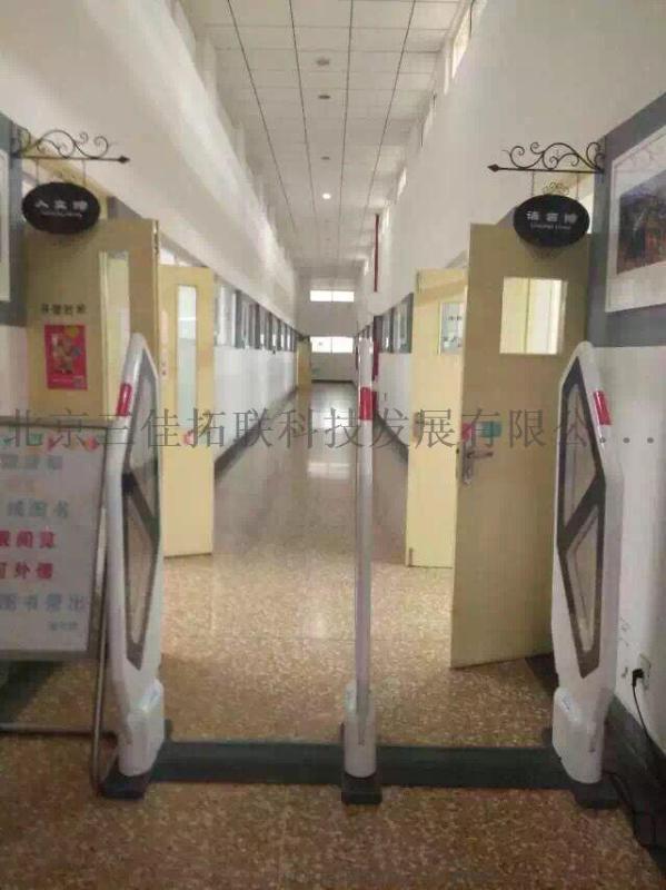 廠家供應圖書館檢測儀(se-4200)