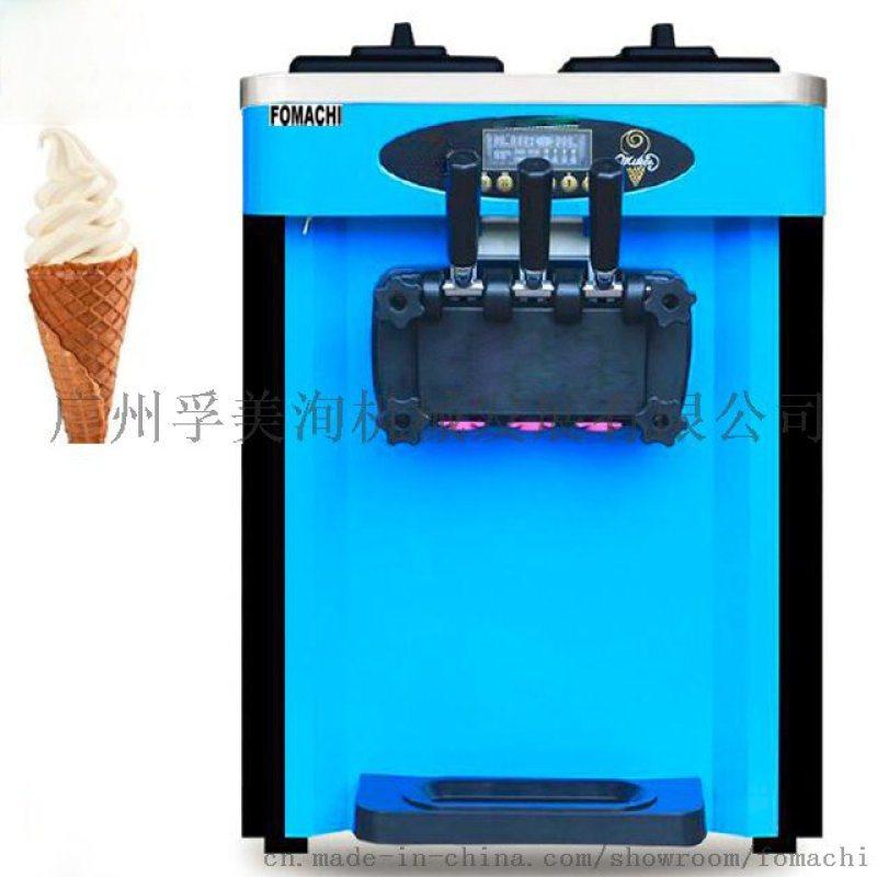 台式冰淇淋机高效率制冷软冰淇淋机FMX-I94A