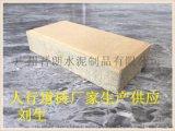 深圳混凝土透水磚廠家直銷-廣東鼎建水泥制品有限公司