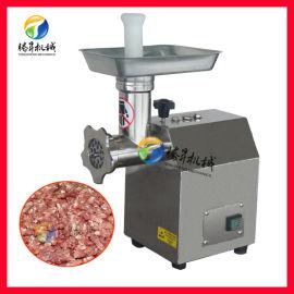 多功能绞肉机 肉酱机 一件起售