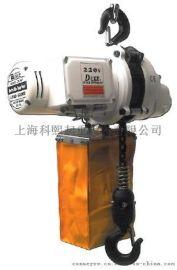 DUKE吊快DU-825迷你环链电动葫芦