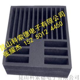 蘇州 防靜電EVA泡棉、EVA泡棉內襯加硬防火