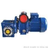UDL04-SWJL50/25-8减变速机