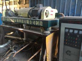 浮选铝矿泥浆脱水机-浮选铝矾土泥浆脱水机