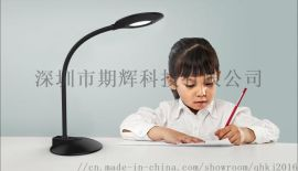 LED智能护眼学习台灯