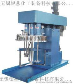 三轴搅拌机 多功能三轴搅拌机 硅酮密封胶设备混合机