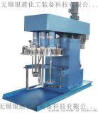 三轴搅拌机 多功能液体搅拌机 硅酮密封胶设备混合机