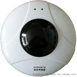 吸顶式综合传感器(红外接收与温湿度传感器)