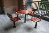 棋牌桌椅厂家直销公 园林休闲桌椅 户外休闲桌椅