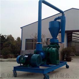 自动进料气力输送机移动式 多功能化学原料气力输送设备