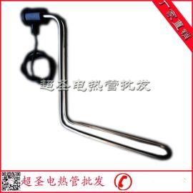 钛加热器 电镀水桶水槽耐酸碱耐腐蚀性电热管 液体发热管380V/3KW
