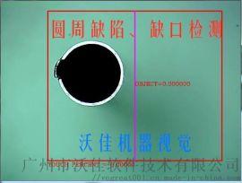 沃佳机器视觉 圆环检测仪 VG-780