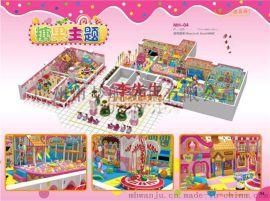 厦门 泉州商场儿童淘气堡大型室内儿童乐园厂家