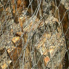 山体防护网-山体建筑防护网-山体边坡防护网厂家