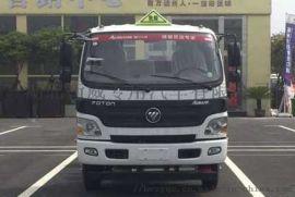 厂家直销程力威牌易燃液体厢式运输车