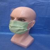 一次性三層無紡布雙面防霧鏡片口罩防血液飛濺上海翔絮廠家直銷