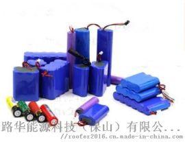 18650锂电池 手电筒充电电池3.7v 18650电池暖手宝12V电池组7.4v