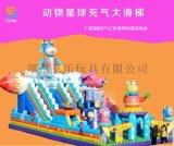 廣東汕頭充氣滑梯質量好的廠家