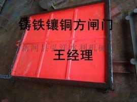 宣城1米*1.2米双向止水铸铁闸门