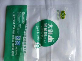上海食品包装袋印刷 上海定做食品真空包装袋 冉德供
