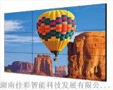天津三星46寸5.5mm拼缝液晶拼接屏/监控电视墙